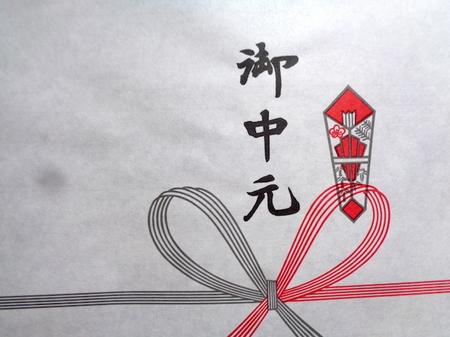 190723お中元2.JPG