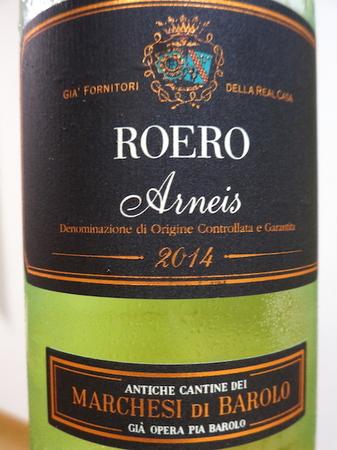 190726白ワイン2.JPG