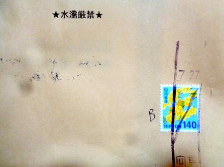 190729夢ゲンクール1.JPG