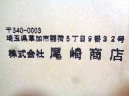 190729夢ゲンクール2.JPG