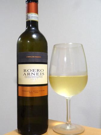 190816白ワイン1.JPG