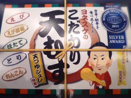 192朝食3.JPG