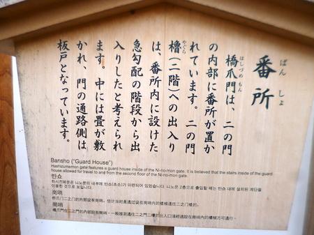 200金沢城3.JPG