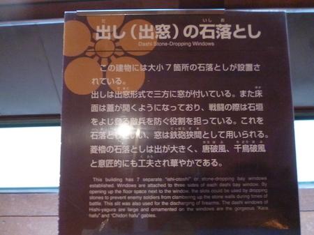 200金沢城7.JPG