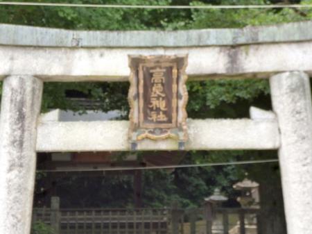209石清水八幡宮1.JPG