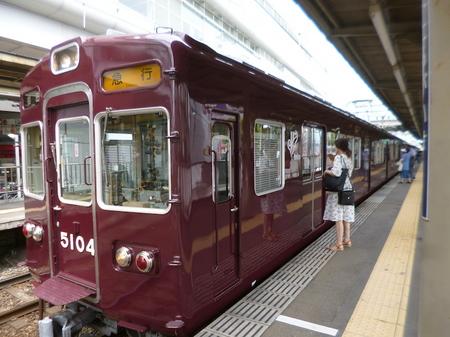 213羽田ー伊丹18.JPG