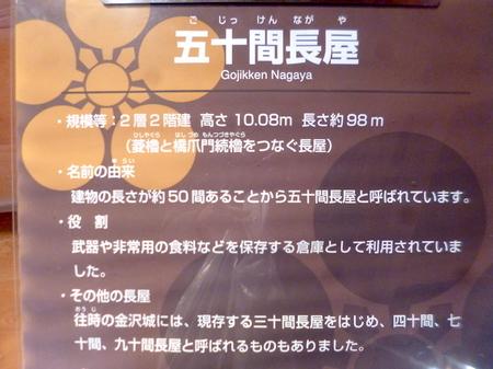220金沢1.JPG