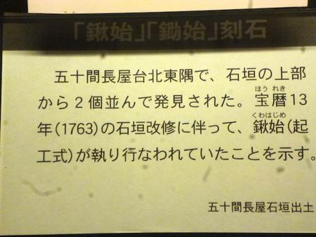 220金沢15.JPG