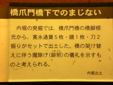 220金沢16.JPG