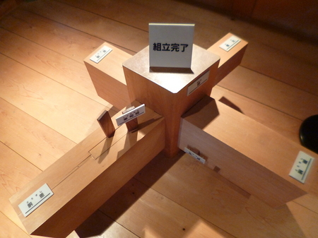 220金沢4.JPG