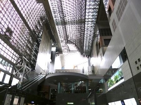 229京都駅1.JPG
