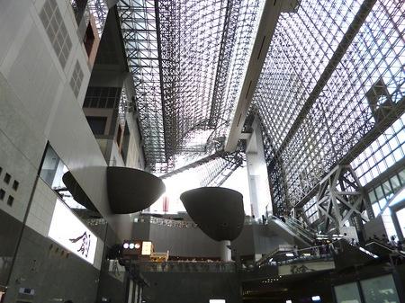 229京都駅2.JPG