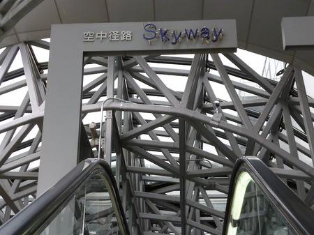 229京都駅7.JPG