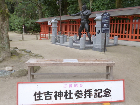 231住吉神社10.JPG
