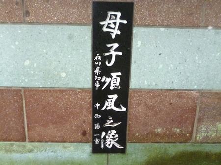 239金沢15.JPG