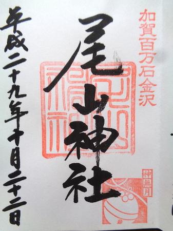 239金沢26.JPG