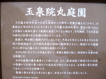 239金沢4.JPG