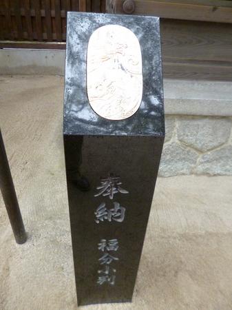 251住吉神社11.JPG