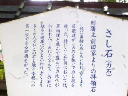 264金沢1.JPG