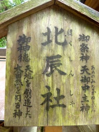 268仙台10.JPG