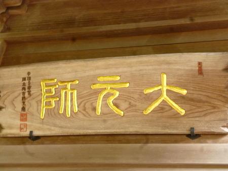 268仙台3.JPG