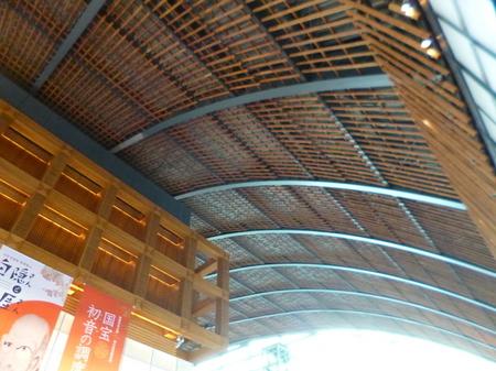 271太宰府駅〜博物館12.JPG