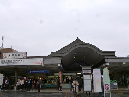 271太宰府駅〜博物館2.JPG