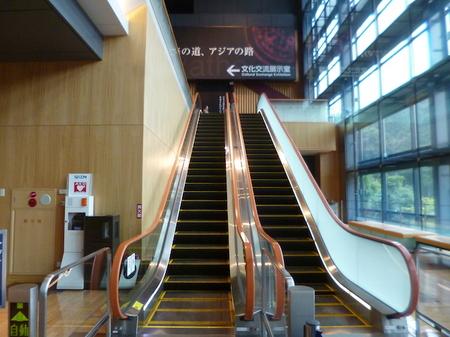 271太宰府駅〜博物館20.JPG