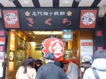 271太宰府駅〜博物館7.JPG
