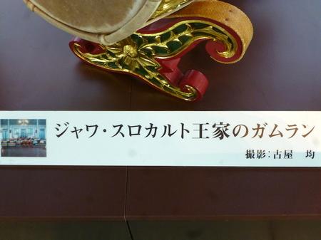 271太宰府駅〜博物館9.JPG