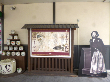 275寺田屋4.JPG