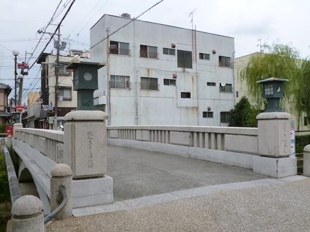 275寺田屋8.JPG