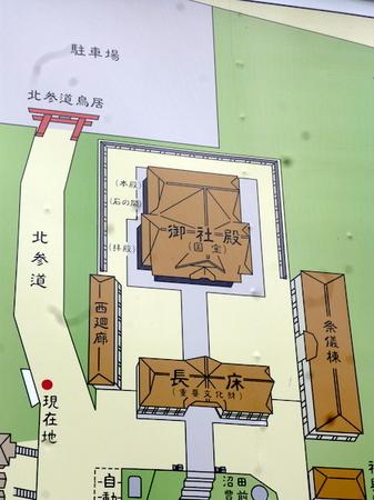 279仙台2.JPG