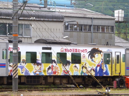 280米子駅前1.JPG