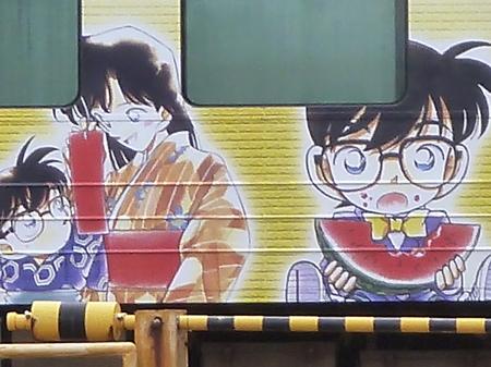 280米子駅前3.JPG