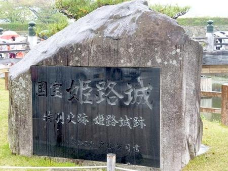 285姫路城2.JPG