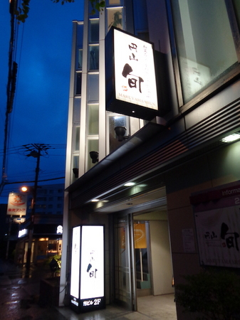 288夕食1.JPG
