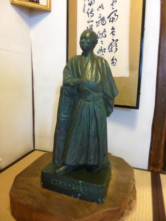 296寺田屋2.JPG