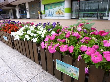 303米子駅前2.JPG