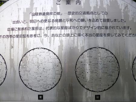 303米子駅前5.JPG