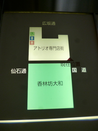 316金沢16.JPG