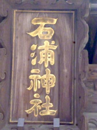 316金沢7.JPG