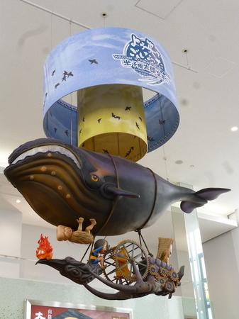 326米子鬼太郎空港3.JPG