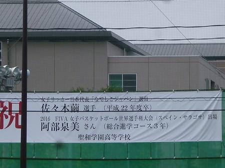 331仙台1.JPG