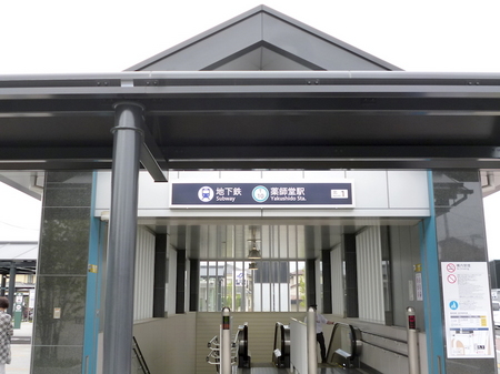 331仙台2.JPG