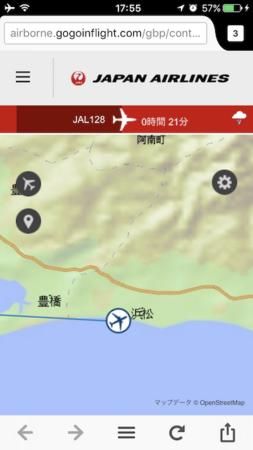 336伊丹〜羽田14.PNG
