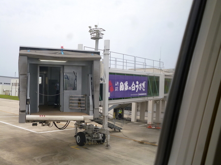 336米子空港3.JPG