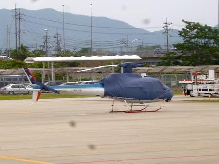 336米子空港7.JPG