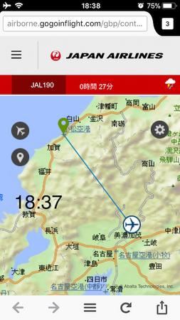 338金沢ー羽田12.jpg