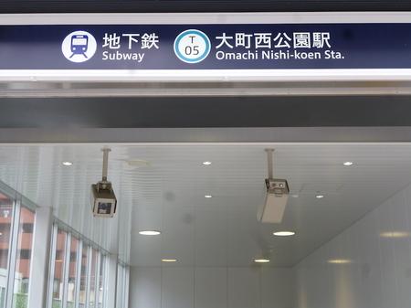 351仙台3.JPG